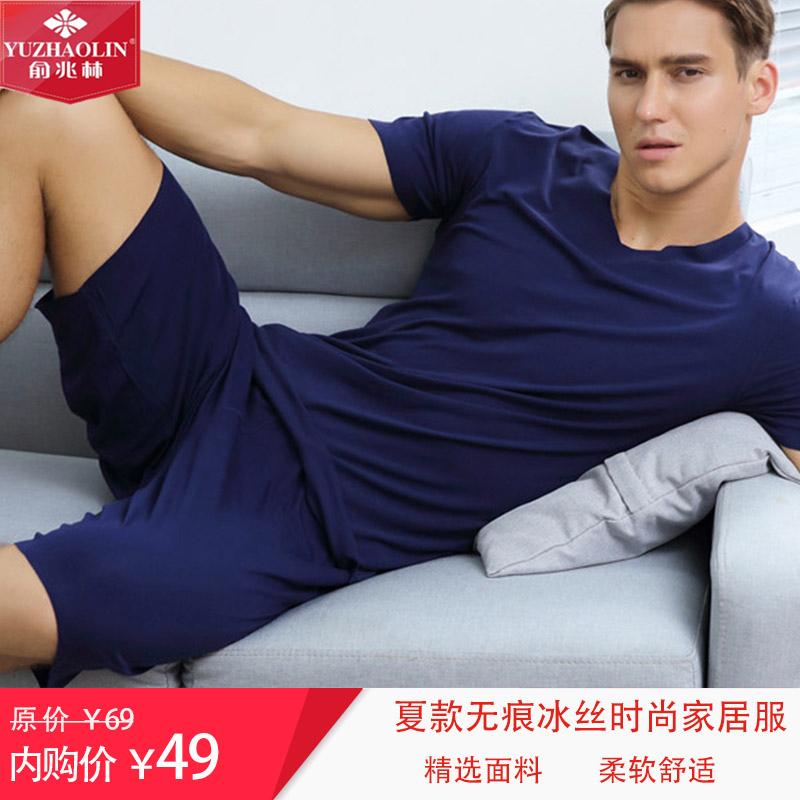 俞兆林男士速干无痕T恤短裤2件套